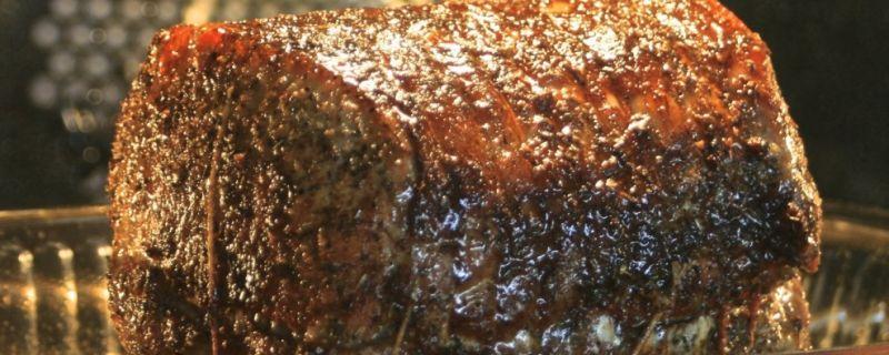 Porketta Roast – $4.99/lb